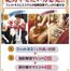 1ヶ月集中 代謝UPプレミアム痩身コース 9,800円/ピュア