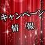 フェイシャル専門ピュアより/大人気のしみ美白コース1980円