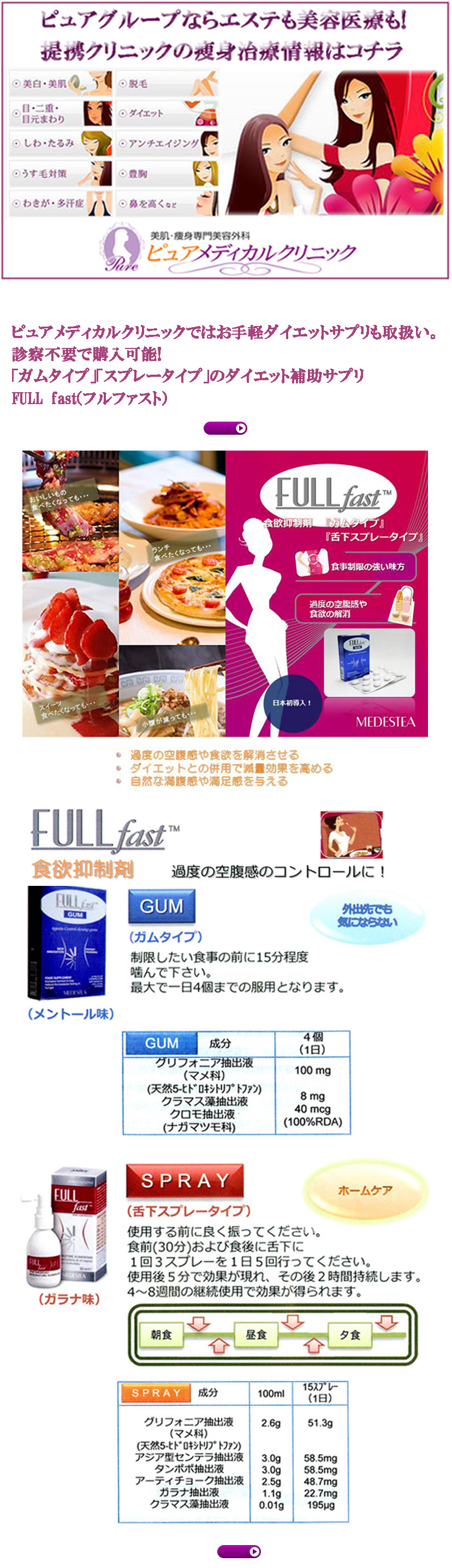 fullfast1.jpg